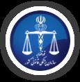 اداره کل پزشکی قانونی چهارمحال و بختیاری